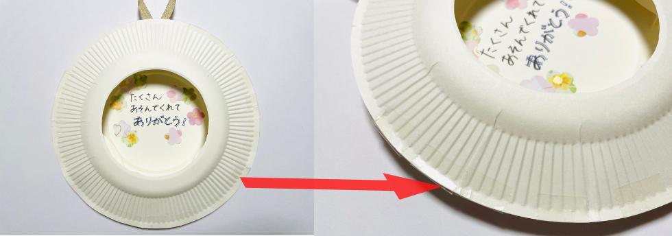 紙皿を貼り合わせる