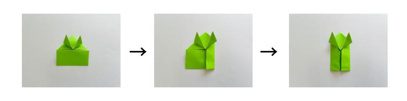 下の辺を三角の下辺に合わせて折ってから、両サイドを真ん中に向かって折る。
