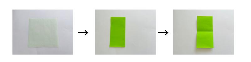 折り紙を四角に2回折り、1回だけ開く。