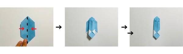 両側から上1枚だけを、中心線に合わせて折る。裏側も同様に行う。
