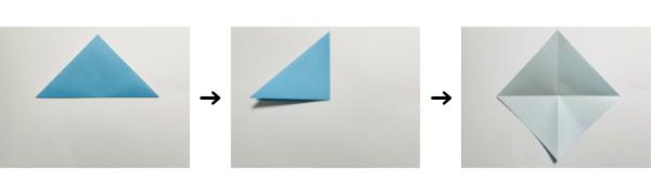 折り紙を三角に2回折り、折り目をつけて開く。