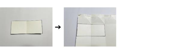 牛乳パックの折り目の部分を中心とし、縦6センチ×横14センチにカットします。